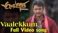 Vaalekum Song Lyrics