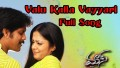 Vaalukalla Vayyari Song Lyrics