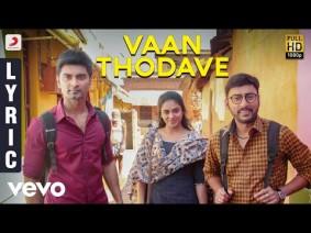 Vaan Thodave Song Lyrics