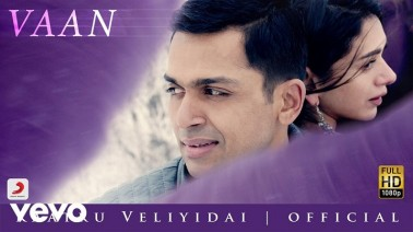 Vaan Varuvan Song Lyrics