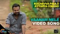 Vaanam Mele Song Lyrics