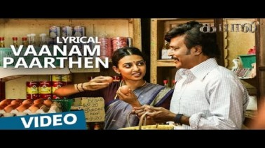 Vaanam Paarthen Song Lyrics