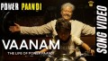 Vaanam Song Lyrics Song Lyrics