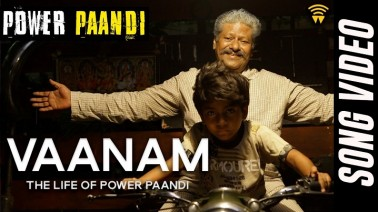 Vaanam Song Lyrics