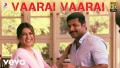 Vaarai Vaarai Song Lyrics