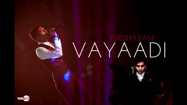 Vaayadi Song Lyrics