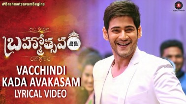 Vacchindi Kada Avakasam Song Lyrics