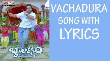Vachadura Song Lyrics