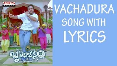 Vachadura Song Lyrics