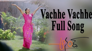 Vache Vache Song Lyrics