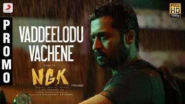 Vaddeelodu Vachene Song Lyrics