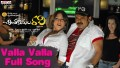 Valla Valla Baby Song Lyrics