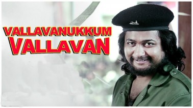 Vallavanukkum Vallavan (2016) Lyrics