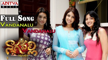 Vandanalu Song Lyrics