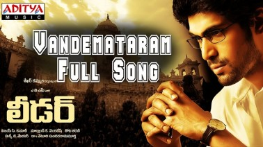 Vandemataram Song Lyrics