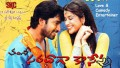 Vannela Chilakala Song Lyrics