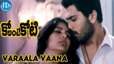 Varaala Vaana Song Lyrics