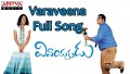 Varaveena Song Lyrics