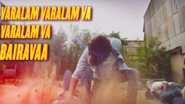 Varlaam Varlaam Vaa Song Lyrics