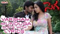 Varsham Munduga Song Lyrics