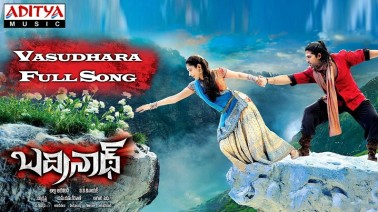 Vasudharaa Song Lyrics