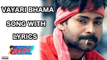 Vayyari Bhama Song Lyrics