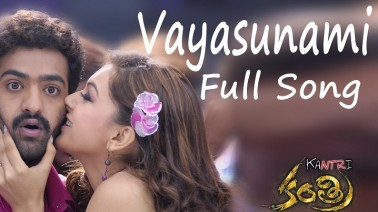 Vayasunamy Song Lyrics