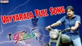 Vayyarala Song Lyrics