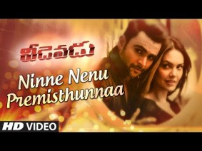 Ninne Nenu Premisthunnaa Song Lyrics