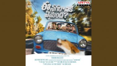 Veediponidhi Okateley Song Lyrics
