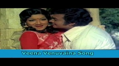 Veena Venuvaina Song Lyrics