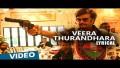 Veera Thurandhara Song Lyrics