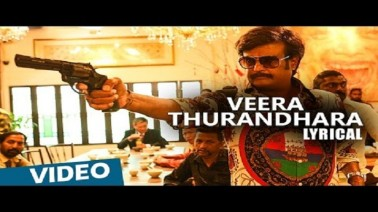 Veera Thurandhara Song Lyrics