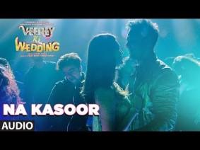 Na Kasoor Song Lyrics