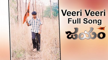 Veeri Veeri Song Lyrics