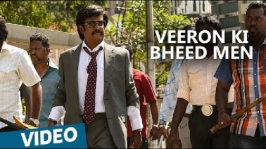 Veeron Ki Bheed Men Song Lyrics