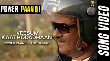 Veesum Kaathodadhaan Song Lyrics