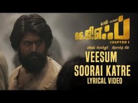 Veesum Soorai Katre Song Lyrics