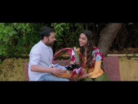 Sukh Song Lyrics