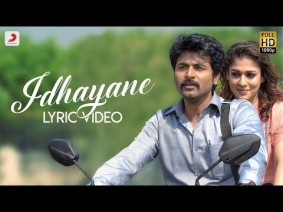 Idhayane Song Lyrics
