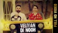 Veliyan Di Nooh Song Lyrics