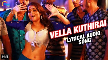 Vella Kuthira Song Lyrics
