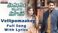 Vellipomaake Song Lyrics