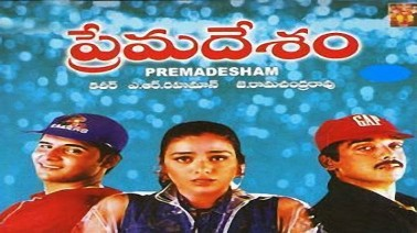 Vennala Vennala Song Lyrics