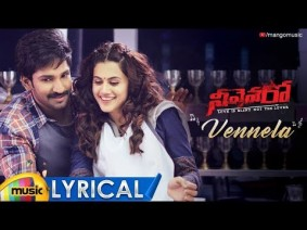 Vennela Vennela Song Lyrics