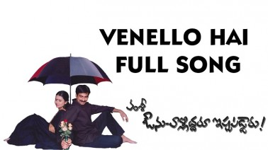 Vennello Hai Hai Song Lyrics
