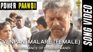Venpani Malare (Female) Song Lyrics