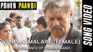 Venpani Malare (Female) Song Lyrics