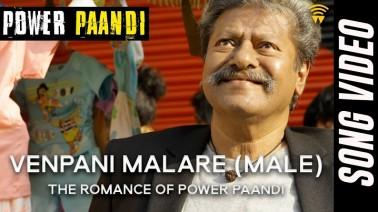 Venpani Malare (Male) Song Lyrics