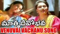 Venuvai Vachanu Song Lyrics